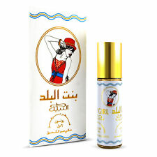 City Girl 6ml by Nabeel Oriental Concentrated Perfume Oil/Attar Single Bottle