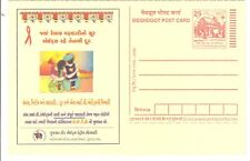 stamps India postal card topical Keep Away HIV & AIDS  Medicine