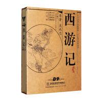 Journey to the West Monkey King 1986 TV DVD English/Japanese Subtitles 西游记