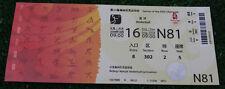 Ticket collectors Olympic Beijing 2008 Basketball Russia Australia Greece Angola