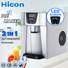 HICON Portable Ice Cube Maker Machine Water Dispenser 2 in 1 Office Bar Benchtop