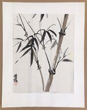 Lithographie Originale Paysage Feuille Bambou  Cachet Li Ai Vee Chinois Shanghai