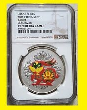 2011 CHINA COLORIZED LUNAR RABBIT 1 OZ SILVER PERFECT RARE NGC PF 70