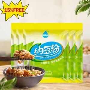1*Active Natto Powder Starter Cultures for Health Bacillus SubtilisActive Natto