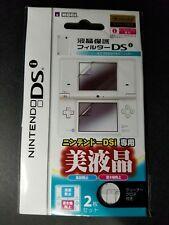 NEW 2 Piece Hori LCD Screen Film Skin Protector For DSI NDSI G5