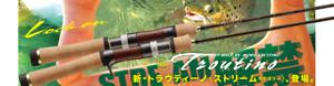Major Craft Troutino Stream Series Spinning Rod TTS 382UL (8404)