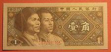 China 1 Yi Jiao UNC Zhongguo Renmin Yinhang 1980 Banknote Paper Money Currency