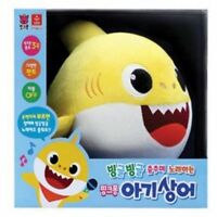 """PINKFONG Moving Dancing Singing Baby Shark Dolls Toy 8.6"""" Sing Sound Effect -Iu"""