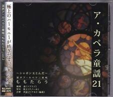 Shabondama Tonda Momotaro Vol. 2 momonokai - CD (YZBL-1023 Belta Japan)
