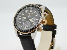 Seiko Prospex Solar Rose Gold V192-0AA0 Men's Watch 44mm with Box & Papers RRP1K