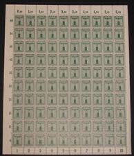 WWII Third Reich  Complete Sheet x100 Michel Dienst 148 Swastika MNH  Luxe