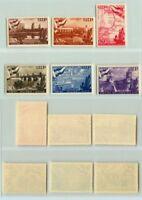 Russia USSR 1947 SC 1147-1152 Z 1067-1072 MNH square raster 50k vr . e1857