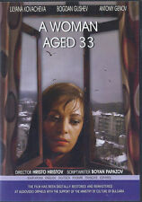 Bulgarian film A WOMAN AGED 33 / Edna zhena na 33 DVD, subtitles EN, RU, DE, FR