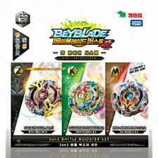 TAKARA TOMY  B-90 Beyblade God Layer System 3 On 3 Battle Booster Set-From Korea
