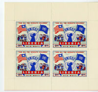 Liberia #C77 Ungummed Rare Stamp Sheets Progressive Proofs