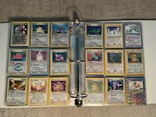 Pokémon Card Collection -RARE SET-(Shining, Gold Star, EX, Legendary Collection)