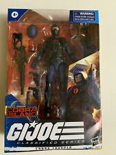 GI Joe Classified Cobra Trooper Target Exclusive Cobra Island Soldier IN HAND