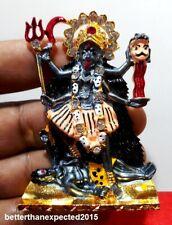 Kali Maa Vaishno Mata Durga metal with Stone - Murti - Statue -7 cm ~ Energized