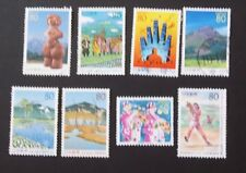 JAPAN USED 1998 PREFECTURE ISSUES 8 VALUE VF COMPLETE SET SC# Z239 - Z246