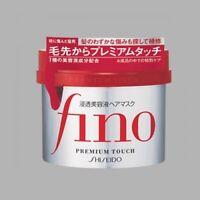 SHISEIDO FINO Premium Touch Hair Treatment Essence Mask 230g From Japan