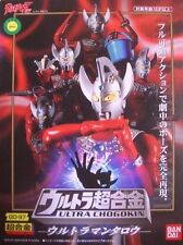 Used Bandai Ultra Chogokin GD-97 Ultraman Taro