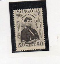Mongolia Valor del año 1932 (CR-788)