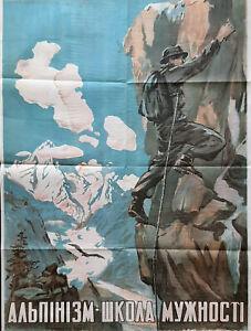ALPINISM MOUNTAINEERING CLIMBING SPORT TRAVEL USSR - SOVIET STALIN WW2 POSTER