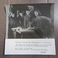 PHOTO DE PRESSE 1944 TOULOUSE EXPOSITION JEUNESSE EBENISTES CENTRE PRO GALLIENI