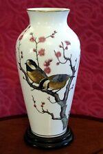 "1981 Franklin Mint ""The Heralds of Spring"" Porcelain Vase; Ryu Okazaki Series"