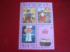 RUSSIA - 1989 CHILDRENS` PAINTINGS - BLOCK - UNMOUNTED MINT