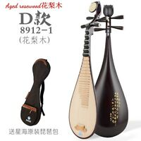 Luet Liuqin - Chinese Soprano Pipa Lute Guitar Xinghai Musical Instrument #3727