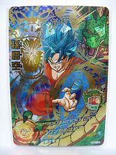 Dragon BallHeroes GDMHGD 7-35URSon Goku