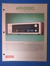AKAI AT-550 TUNER SALES BROCHURE ORIGINAL FACTORY ISSUE THE REAL THING