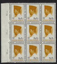 INDONESIA 1966 SIDE ROW VALUE CONTROL SG1094 Rp5,BLOCK 9 MNH MINT NEVER HINGED