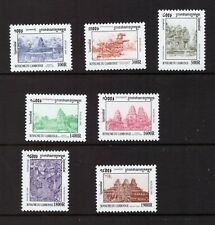 Cambodia MNH 1999 Temples Architecture set mint stamps