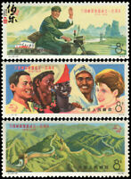 CHINA Sc#1187-9 1974 J1 UPU Centenary stamp