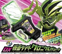 New OST-KAMEN RIDER EX-AID-JAPAN 3 CD Ltd/Ed