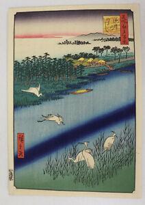 Ferry crossing at Sasakai,  Japanese woodblock print Hiroshige reprint 1910's
