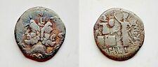 More details for roman republic ar denarius 119 bc furius l.f. philus18.5 mm 3.62 grams very nice