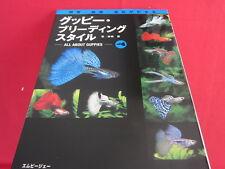 """Guppy Feeding Style~Know Rearing, Breeding and Genetic"""" Guppy Rearing Book"""