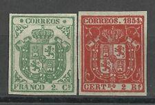 ESPAÑA AÑO 1854 ESCUDOS  DE ESPAÑA. MUY CENTRADOS.COPIA. REIMPRESION. de lujo..