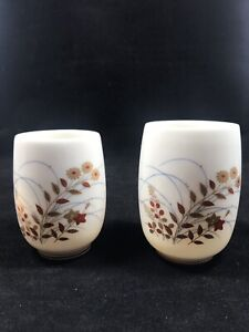2 Saki Japanese Porcelain Juice Glasses White Gold Orange Leaves Flowers