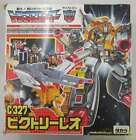 Very Rare Trans formers G1 C-327 Victory Leo Takara from Japan Pre-Owned F/S