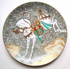 Impressive Antique Japanese Porcelain Charger w/ Bucking Samurai Horse, 16� Edo