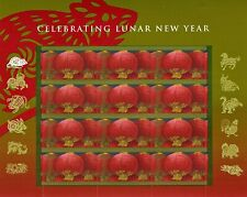 2008 Celebrating Lunar New YEAR OF THE RAT MNH Sheet 12 41¢ Stamps 4221 Lanterns