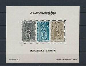 LO29141 Khmer Republic sculptures art good sheet MNH