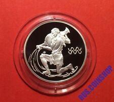 2 ROUBLES 2003 RUSSIA SIGNS OF THE ZODIAC AQUARIUS SILVER PROOF