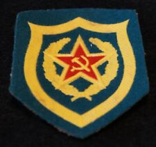 USSR Russian Military Border Guard Uniform Sleeve Patch in NEW Condition!