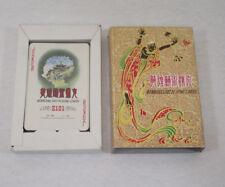 Jeu de carte parfumé neuf DUNHUANG ART PLAYING CARDS Shanghaï n°8101 1981