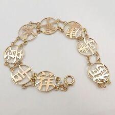 9K Rose Gold Chinese Symbols Happiness Truth Abundance Link Bracelet 4.9gr